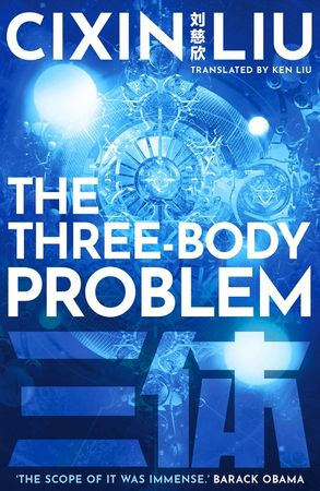 Cover image - The Three-Body Problem