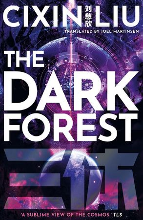 Cover image - The Dark Forest