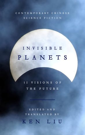 Cover image - Invisible Planets