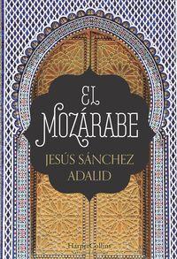 el-mozarabe-the-mozarabic-spanish-edition