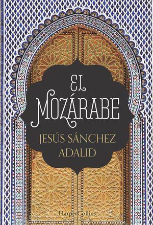 El mozárabe (The Mozarabic - Spanish Edition) book image