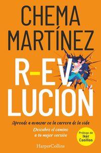 r-evolucion-r-evolution-spanish-edition