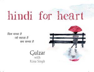 Hindi For Heart book image