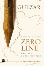 footprints-on-zero-line-writings-on-the-partition