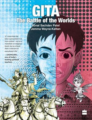 Gita: The Battle of the Worlds book image