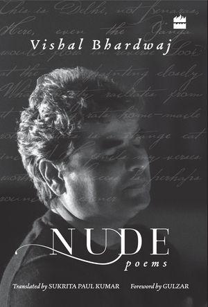 Nude: Poems book image
