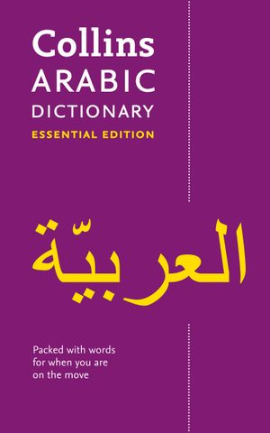 Collins Arabic Dictionary Essential Edition: 24,000 Translations For Everyday Use [Second Edition]