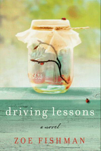Driving Lessons: A Novel