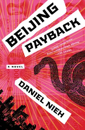 Cover image - Beijing Payback