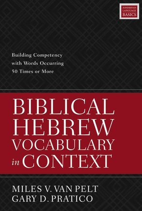 Cover image - Biblical Hebrew Vocabulary In Context: Building Competency With Words Occurring 50 Times Or More