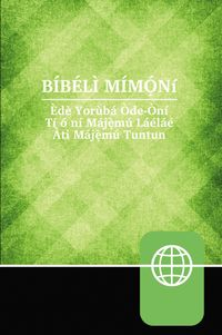 yoruba-contemporary-bible-red-letter