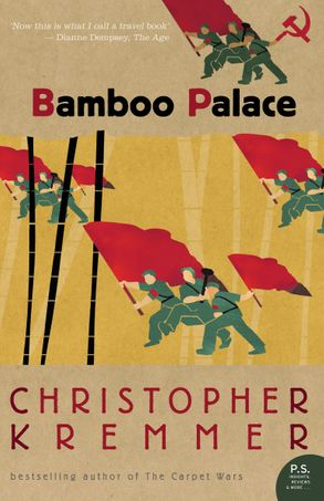 Cover image - Bamboo Palace