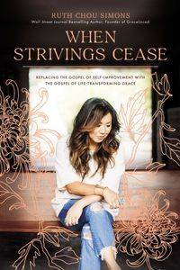 when-strivings-cease