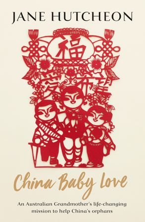 Cover image - China Baby Love