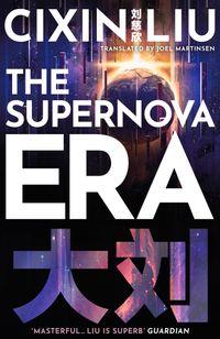 the-supernova-era
