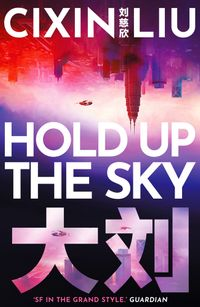 hold-up-the-sky