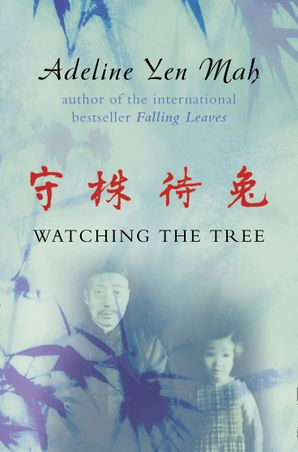Watching the Tree Paperback  by
