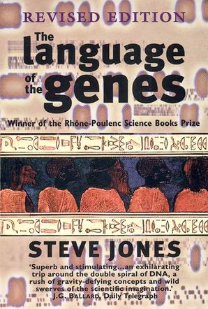 The Language of the Genes Paperback Revised edition by Steve Jones