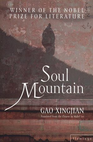 Soul Mountain Paperback  by