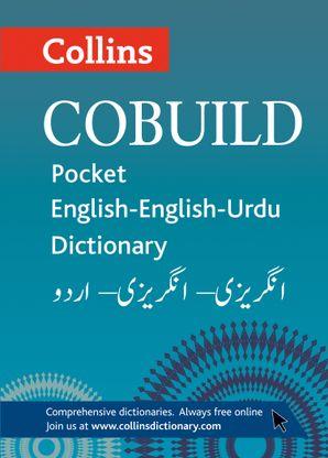 Collins Cobuild Pocket English-English-Urdu Dictionary by No