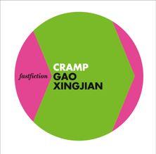 Cramp (Fast Fiction)