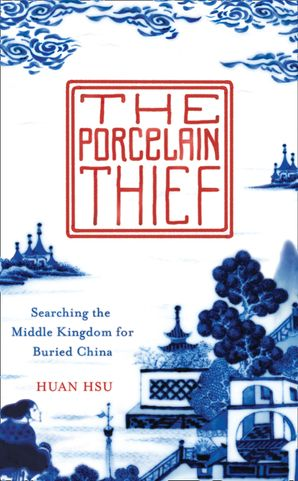 The Porcelain Thief Hardcover  by