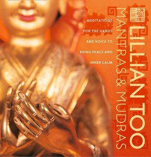 Mantras and Mudras eBook  by