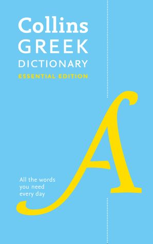 collins-greek-essential-dictionary