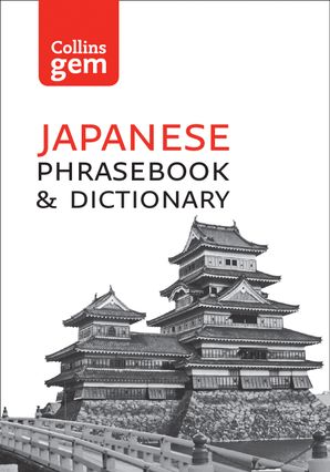 Collins Japanese Dictionary and Phrasebook Gem Edition: Essential phrases and words (Collins Gem) eBook  by No Author