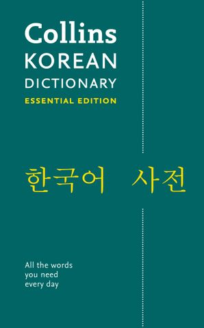 Collins Korean Essential Dictionary Paperback  by