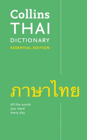 collins-thai-essential-dictionary