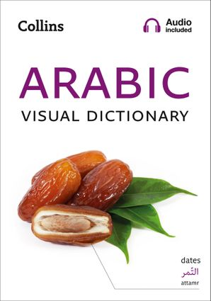 Collins Arabic Visual Dictionary Paperback  by No Author