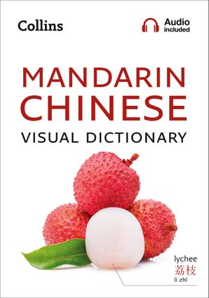 Collins Mandarin Chinese Visual Dictionary Paperback  by No Author