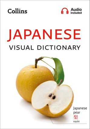 Collins Japanese Visual Dictionary Paperback  by No Author