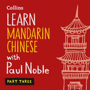 Learn Mandarin Chinese with Paul Noble – Part 3  Unabridged First edition by Kai-Ti Noble