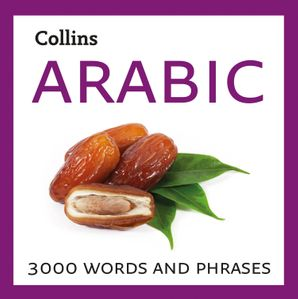 arabic-3000-words-and-phrases