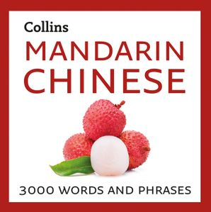 Mandarin Chinese: 3000 words and phrases  Unabridged edition by No Author