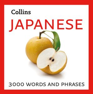 Japanese: 3000 words and phrases  Unabridged edition by