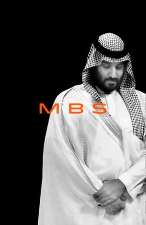 MBS: The Rise to Power of Mohammed Bin Salman Hardcover  by